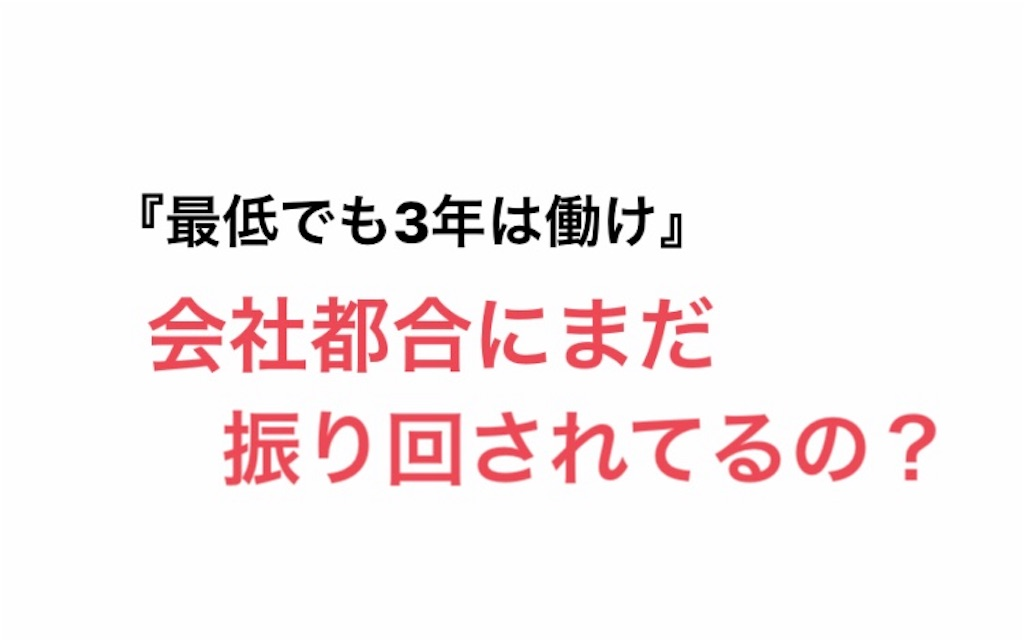 f:id:yuichan53world:20190220210346j:image