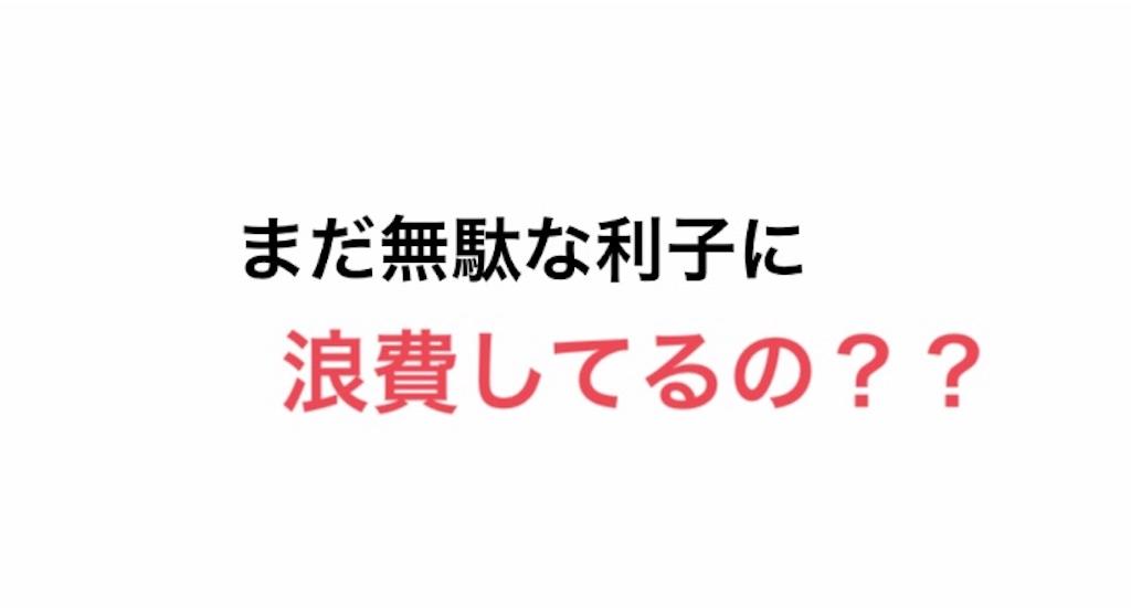 f:id:yuichan53world:20190223232349j:image