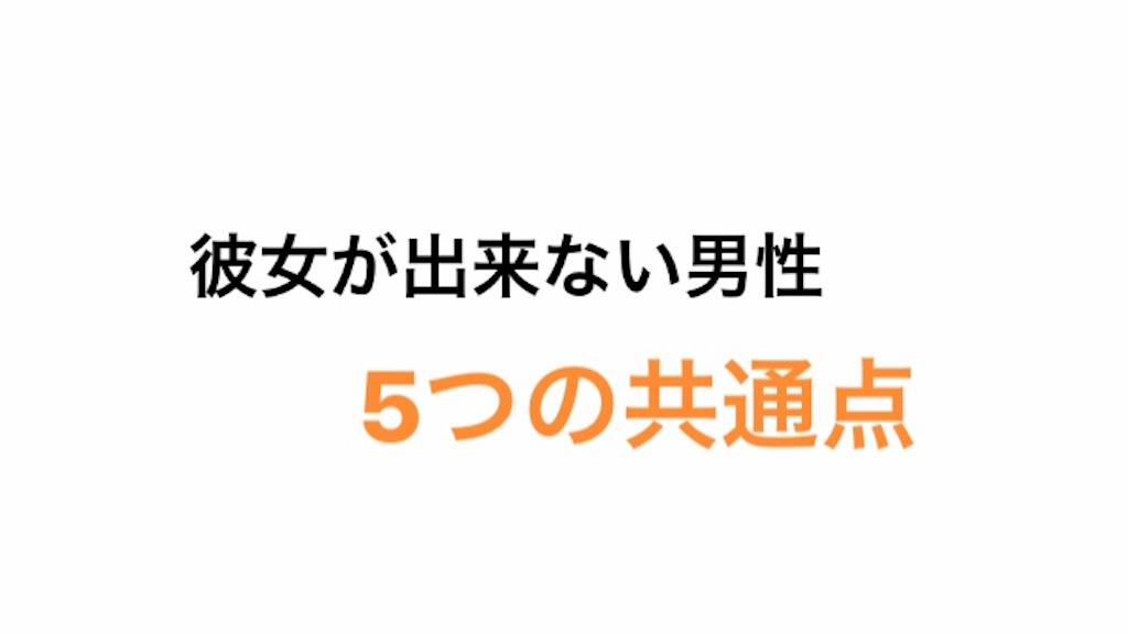 f:id:yuichan53world:20190225222952j:image