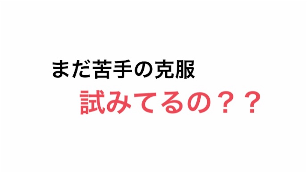 f:id:yuichan53world:20190226234445j:image