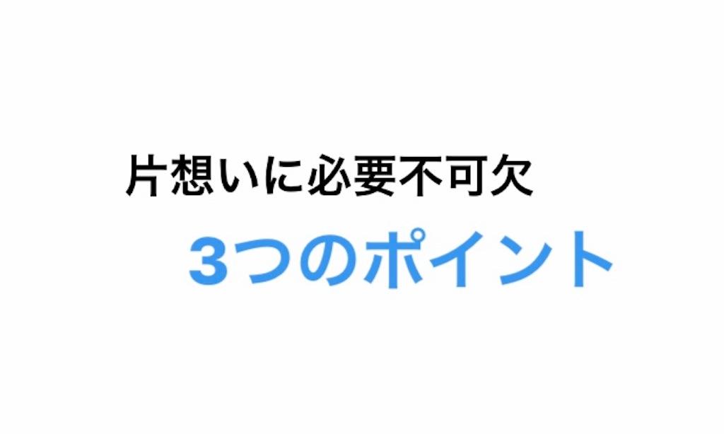 f:id:yuichan53world:20190228225352j:image
