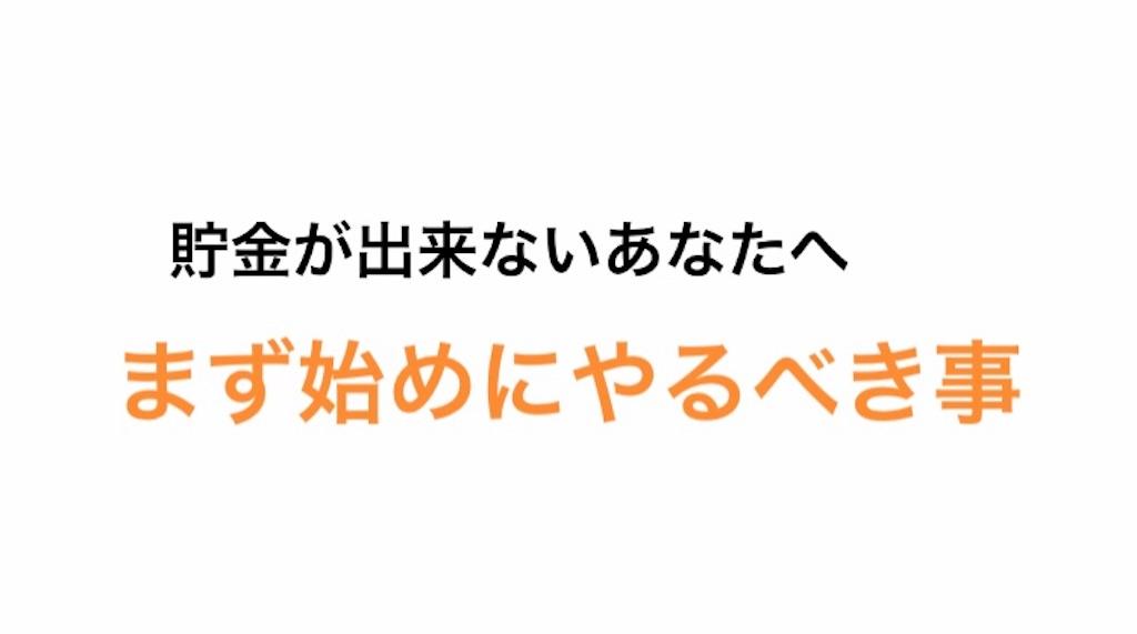 f:id:yuichan53world:20190228232103j:image