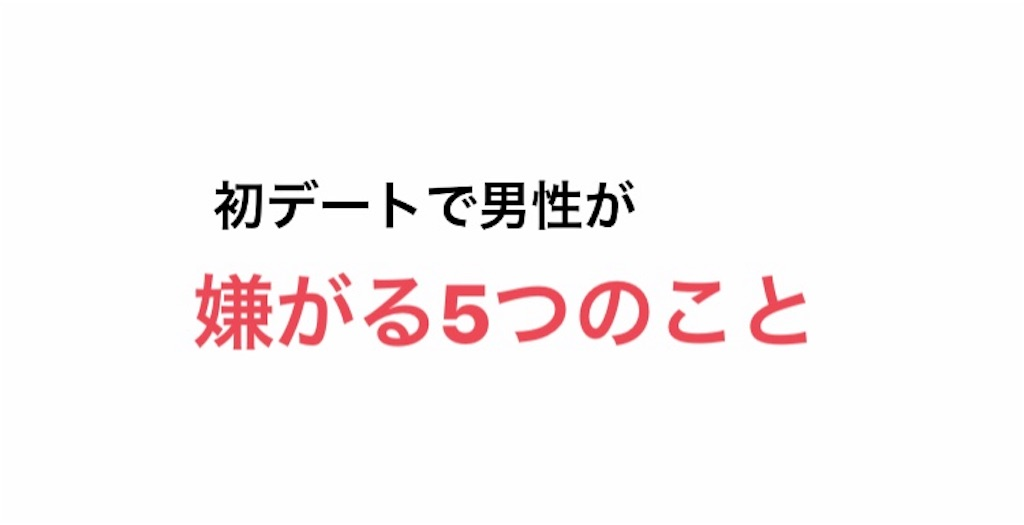 f:id:yuichan53world:20190306211434j:image