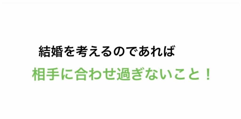 f:id:yuichan53world:20190307205650j:image