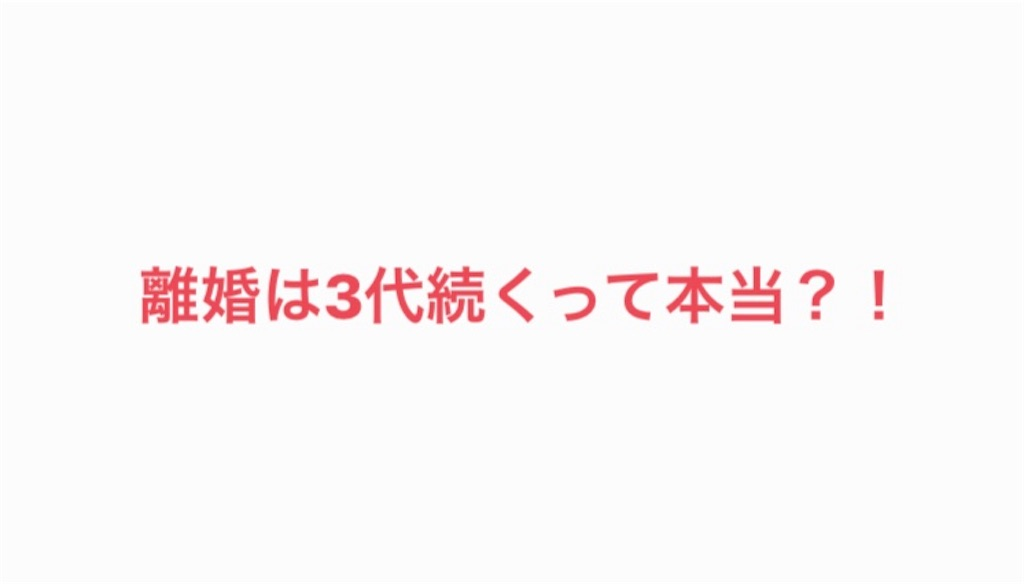 f:id:yuichan53world:20190308234937j:image