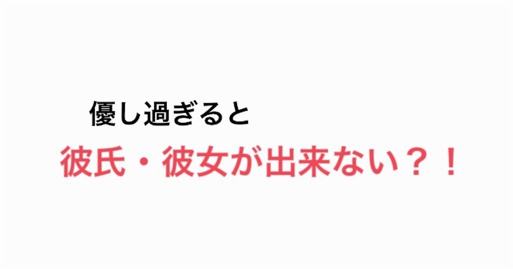 f:id:yuichan53world:20190311223734j:image