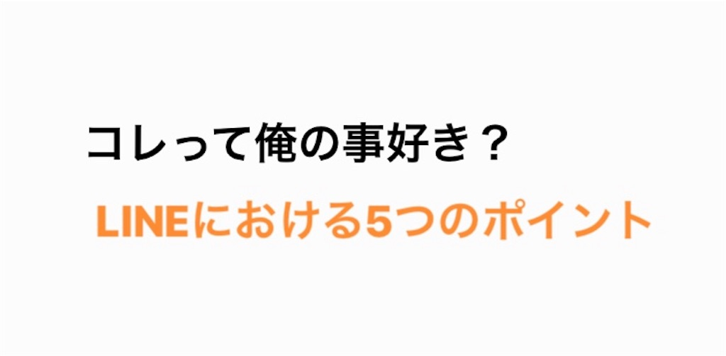 f:id:yuichan53world:20190312224859j:image