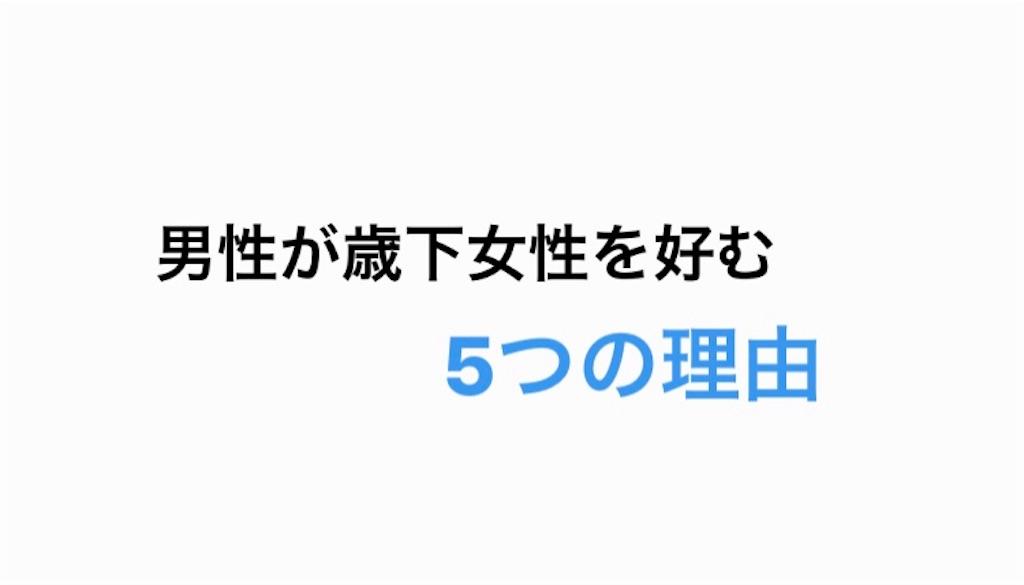 f:id:yuichan53world:20190314211859j:image