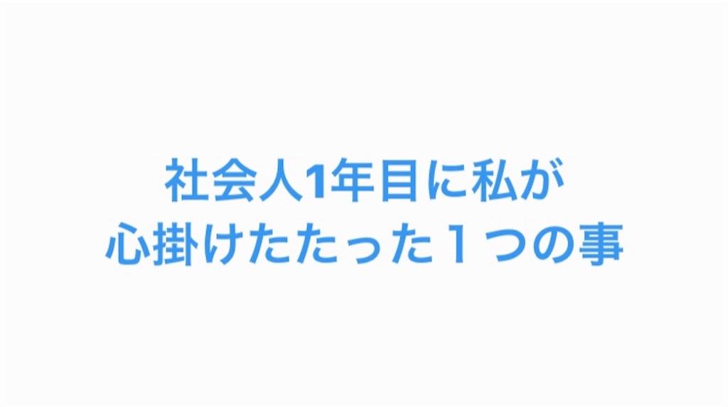 f:id:yuichan53world:20190316001211j:image