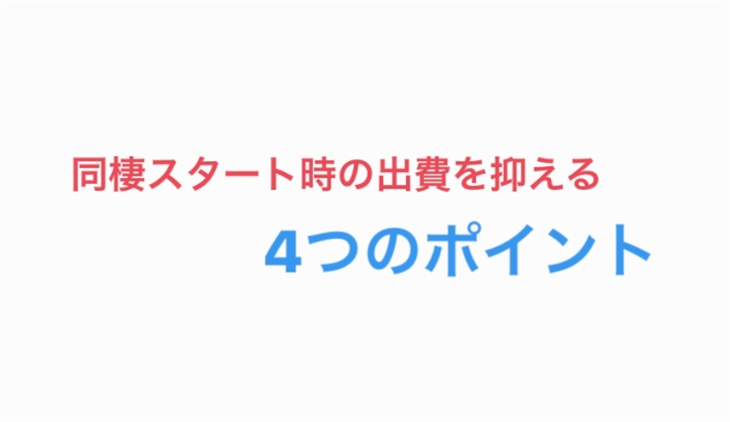 f:id:yuichan53world:20190322200024j:image