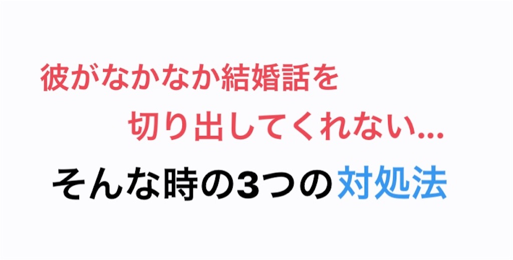 f:id:yuichan53world:20190325213659j:image