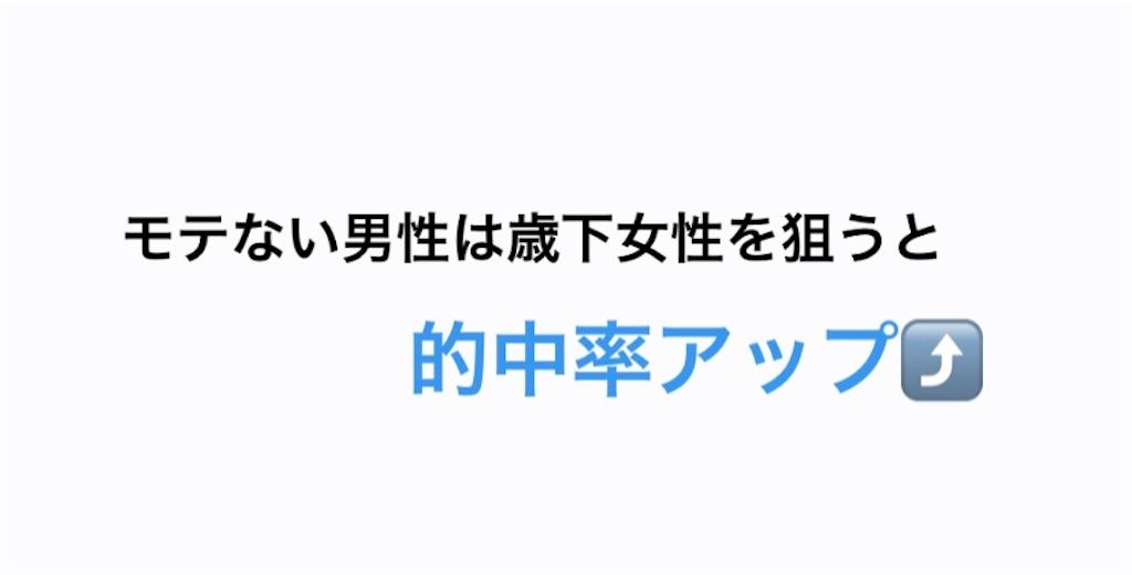 f:id:yuichan53world:20190327211101j:image