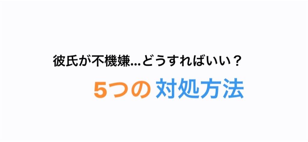 f:id:yuichan53world:20190401214733j:image