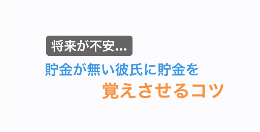 f:id:yuichan53world:20190403204815j:image