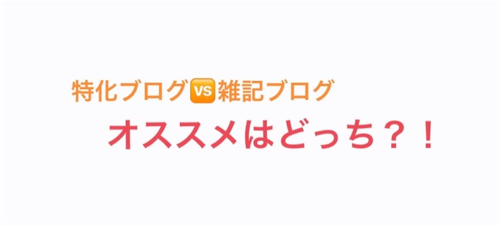 f:id:yuichan53world:20190404222746j:image