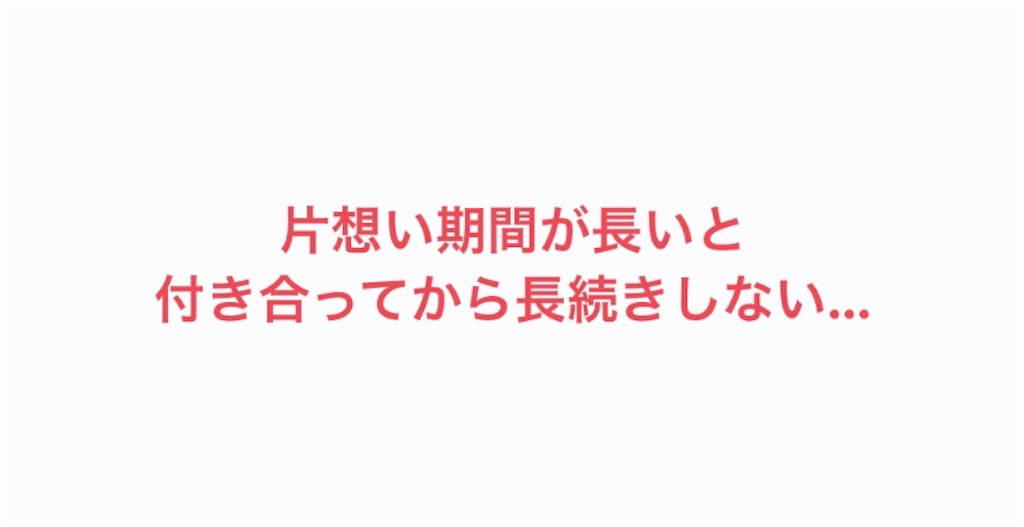 f:id:yuichan53world:20190411215526j:image