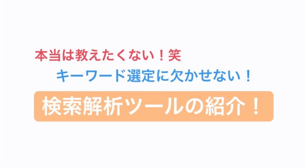f:id:yuichan53world:20190413130722j:image