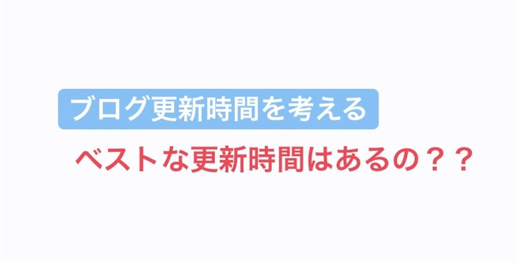 f:id:yuichan53world:20190424222127j:image