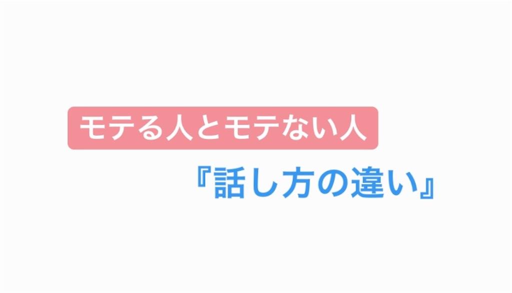 f:id:yuichan53world:20190430035831j:image