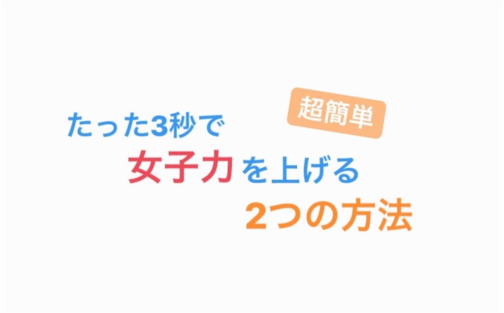 f:id:yuichan53world:20190504113217j:image