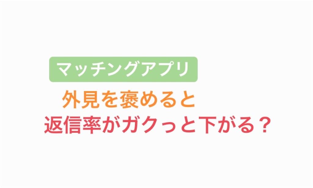 f:id:yuichan53world:20190504204259j:image