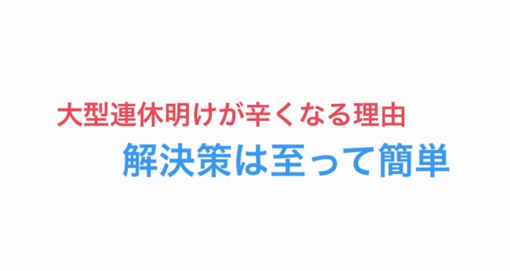f:id:yuichan53world:20190507212018j:image