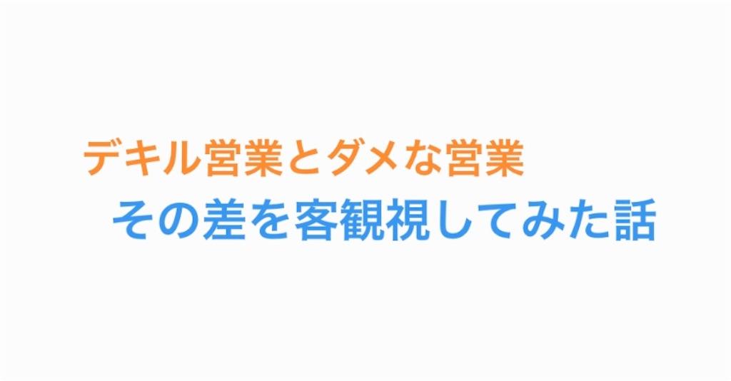 f:id:yuichan53world:20190508205238j:image