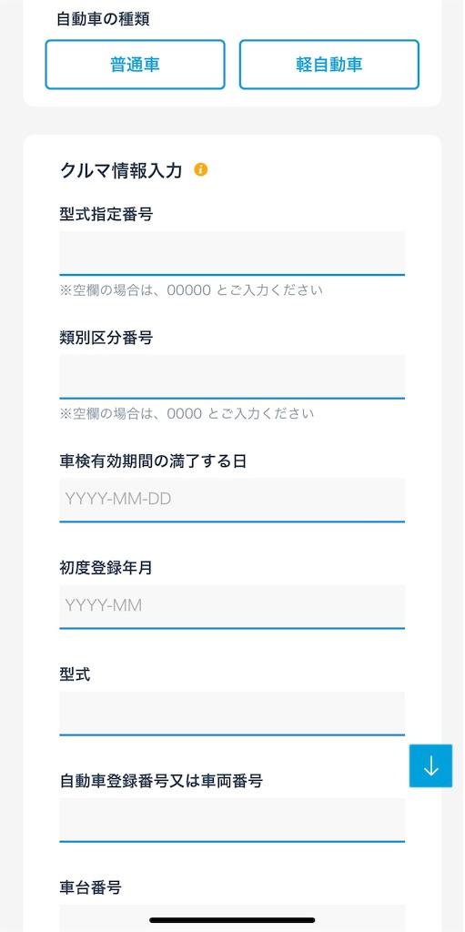 f:id:yuichan53world:20190527204511j:image