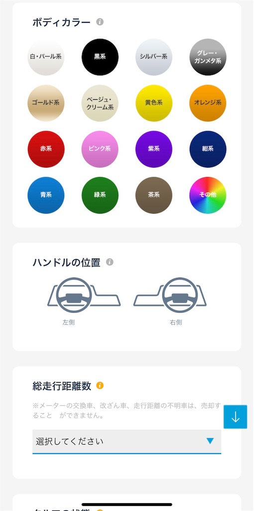 f:id:yuichan53world:20190527204538j:image