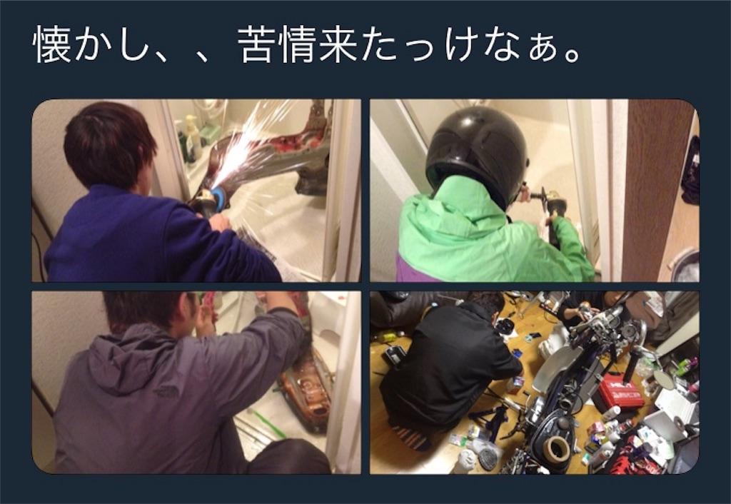 f:id:yuichan53world:20190805190426j:image