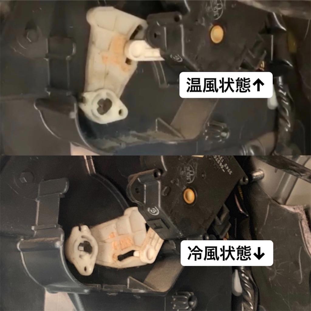 f:id:yuichan53world:20190908141250j:image