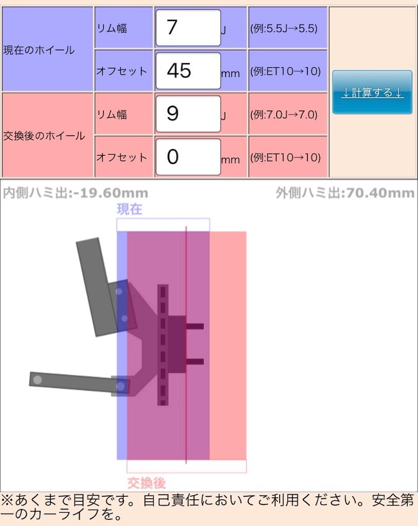 f:id:yuichan53world:20190917001650j:image