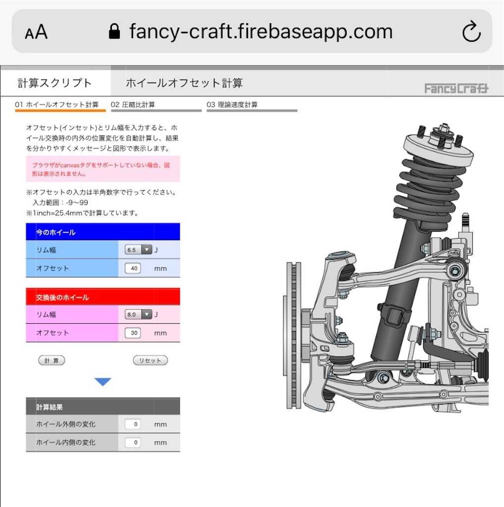 f:id:yuichan53world:20191127235117j:image