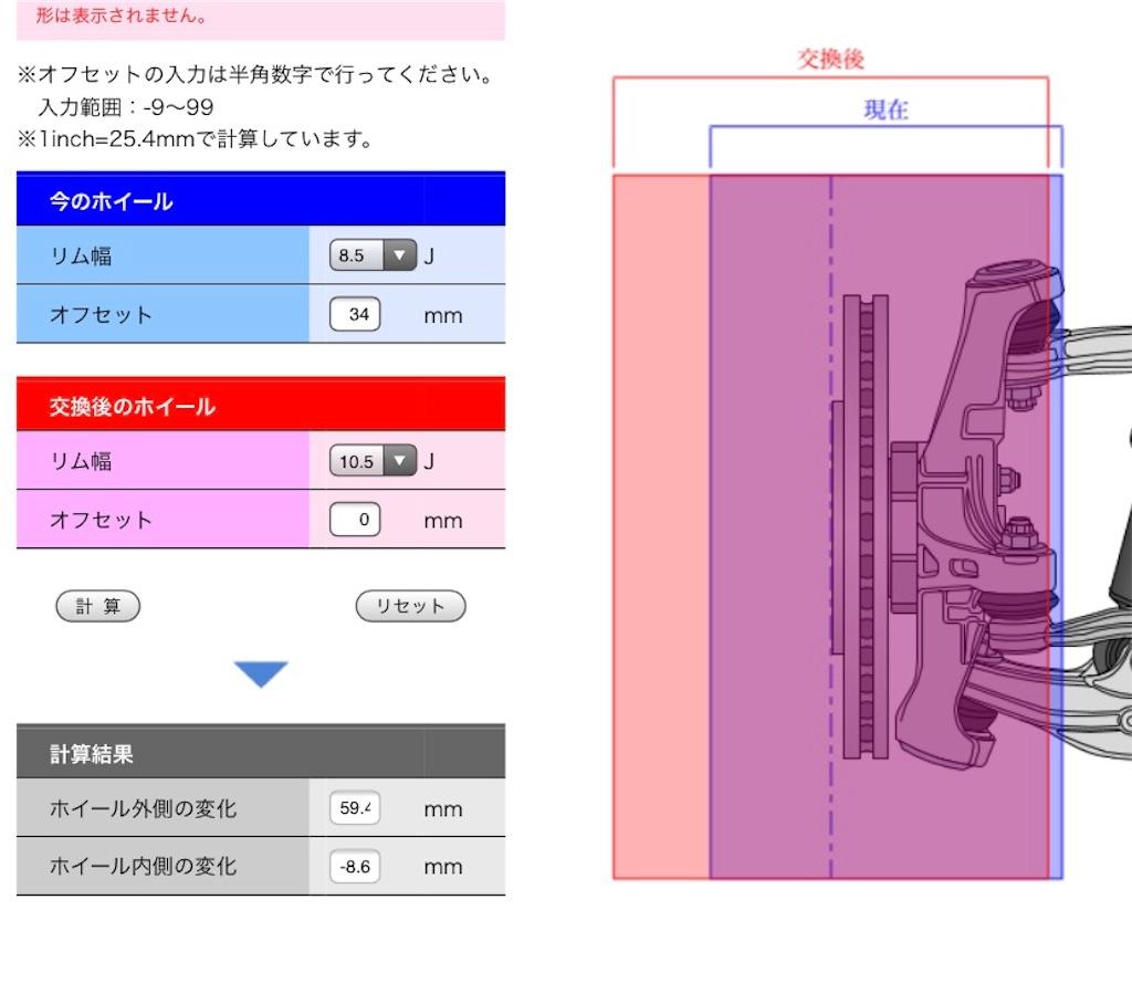 f:id:yuichan53world:20191127235129j:image