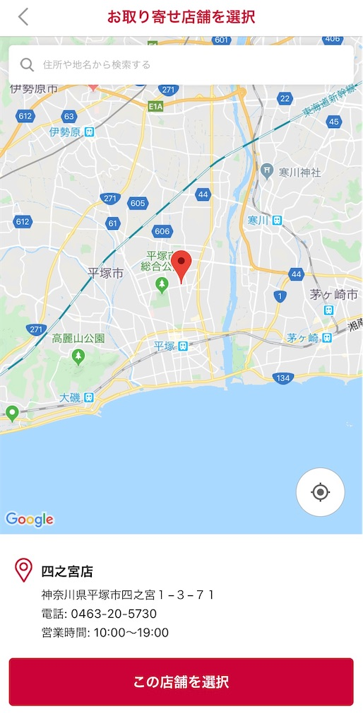 f:id:yuichan53world:20191215122538j:image