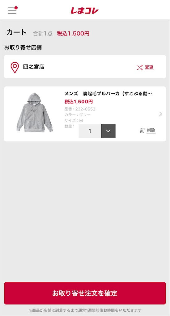 f:id:yuichan53world:20191215122702j:image
