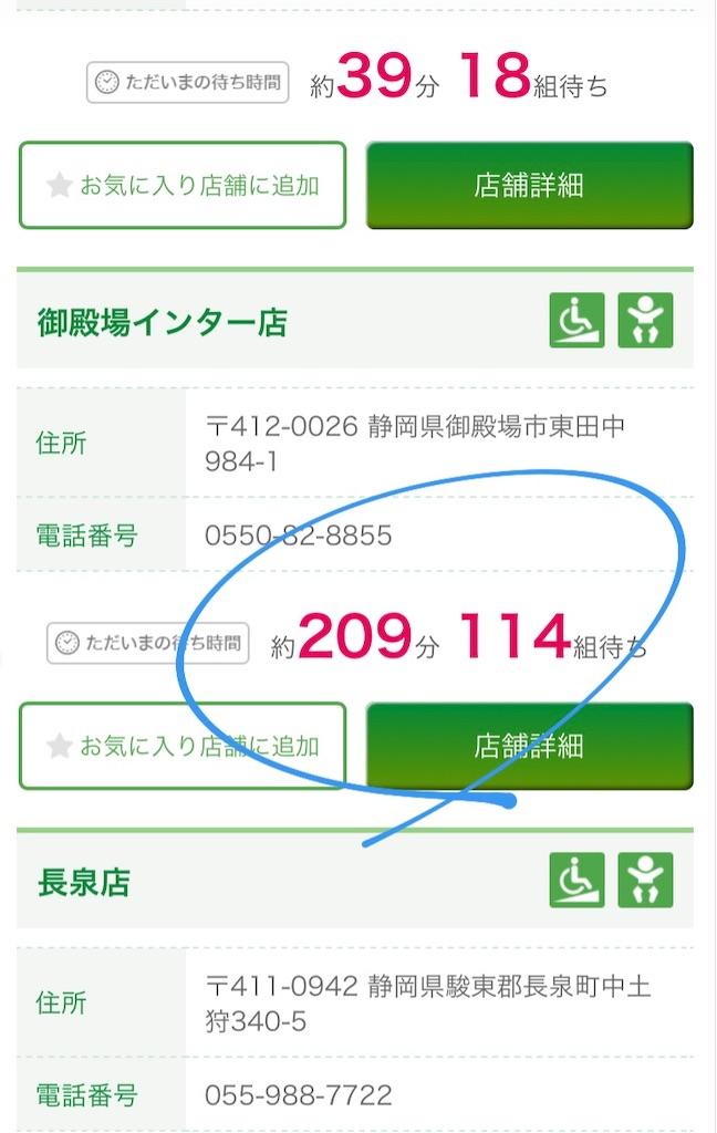 f:id:yuichan53world:20191222154943j:image
