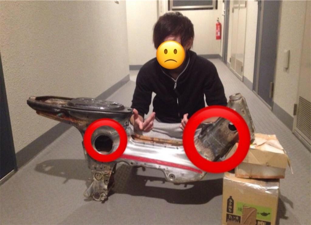 f:id:yuichan53world:20200115212051j:image