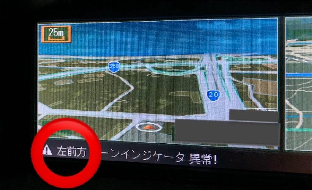 f:id:yuichan53world:20200119153815j:image