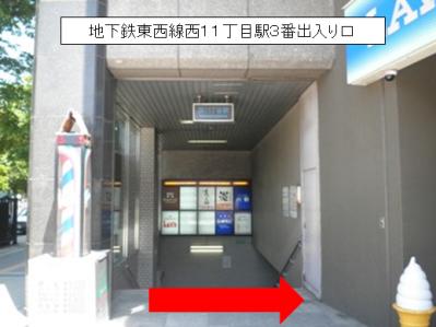 f:id:yuichi-8:20150626142654p:plain