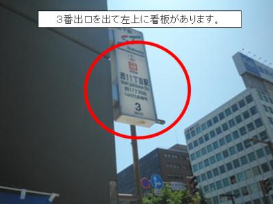 f:id:yuichi-8:20150626142910p:plain