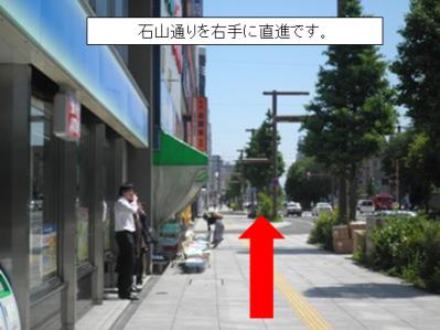 f:id:yuichi-8:20150626143211p:plain