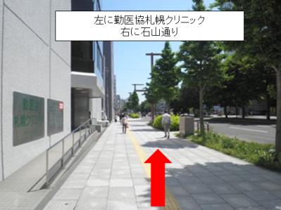 f:id:yuichi-8:20150626143340p:plain