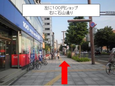 f:id:yuichi-8:20150626143426p:plain
