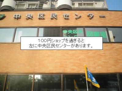 f:id:yuichi-8:20150626143547p:plain