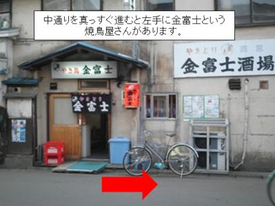 f:id:yuichi-8:20150626143930p:plain