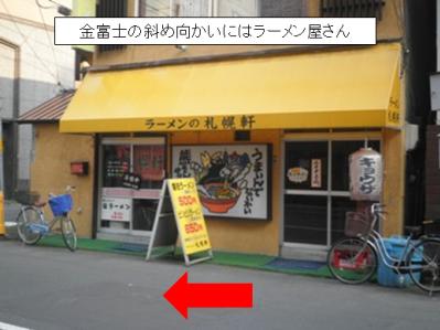 f:id:yuichi-8:20150626144027p:plain