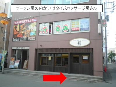 f:id:yuichi-8:20150626144110p:plain