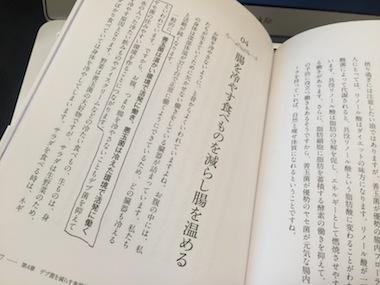 f:id:yuichi-8:20160727154024j:plain
