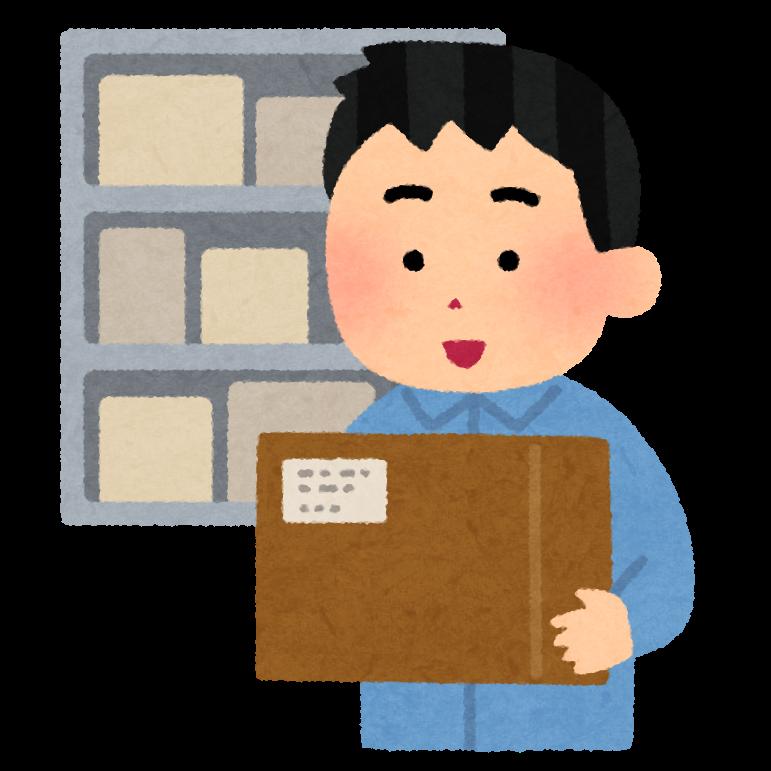 f:id:yuichi-chiaki:20200603132532p:plain
